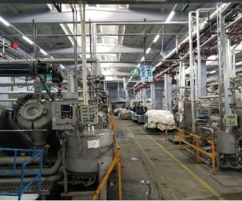 Şark Mensucat Fabrika Aydınlatma
