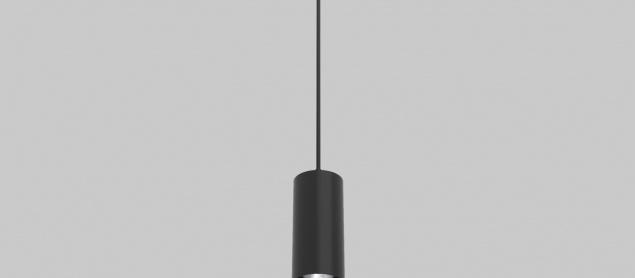 Dikili Sarkit Led 76mm